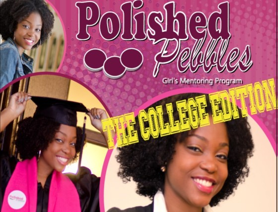 PP College Edition Cover